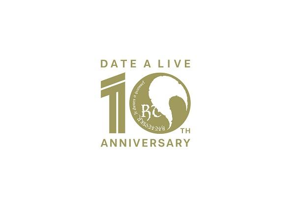 デート・ア・ライブシリーズ10周年記念ロゴ